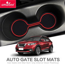 Gate slot mats For NISSAN KICKS red/blue/white 15pcs Interior Door Pad/Cup Dust mats Water Coaster Non-slip KICKS red blue white
