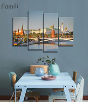 4Pcs Set Russia Moscow City View Posters And Print Glossy Silk Fabric Cloth Print Art Wall