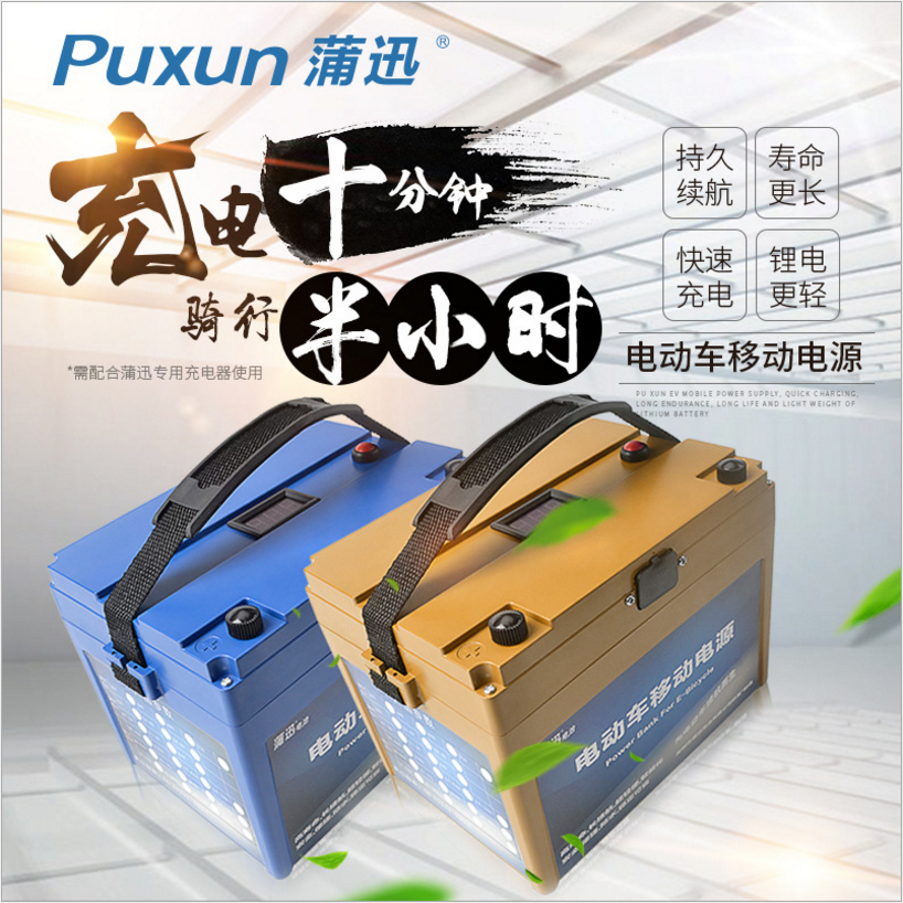 High quality 48V 60V <font><b>72V</b></font> <font><b>20AH</b></font>,25AH,30AH <font><b>Lithium</b></font> ion Rechargeable <font><b>batteries</b></font> for e-bikes(100KM) emergency/replace Power bank image
