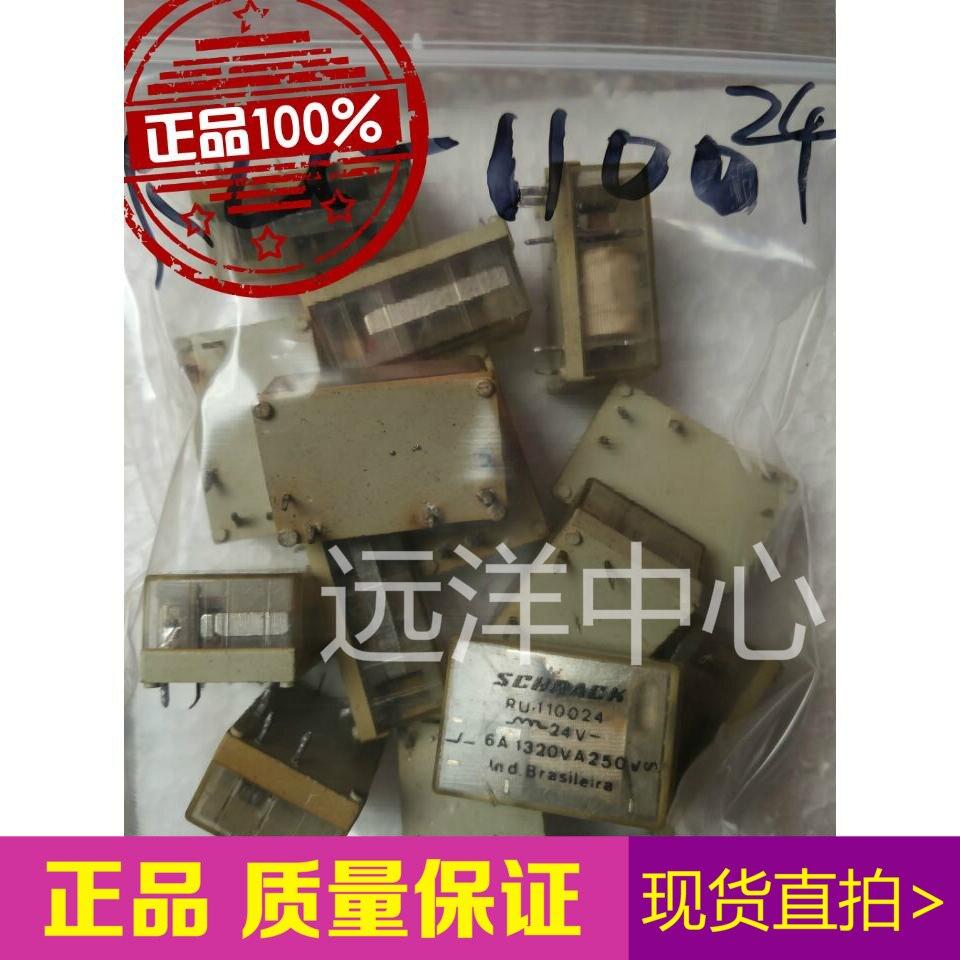 RU.110024  RU110024  RU-110024-24V  6A slando ru купить скорняжную машинку