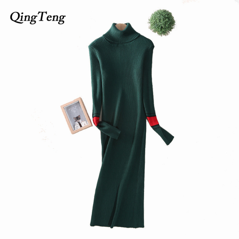 QingTeng Womens Winter Cashmere Long Sweater Dress Knitted Slim Ribbed Long Patchwork Sleeves Warm Turtleneck Dresses Wool 2 pieces new women sweater dress 2018 fall spring autumn long sexy bodycon dresses elastic striped slim turtleneck knitted dress