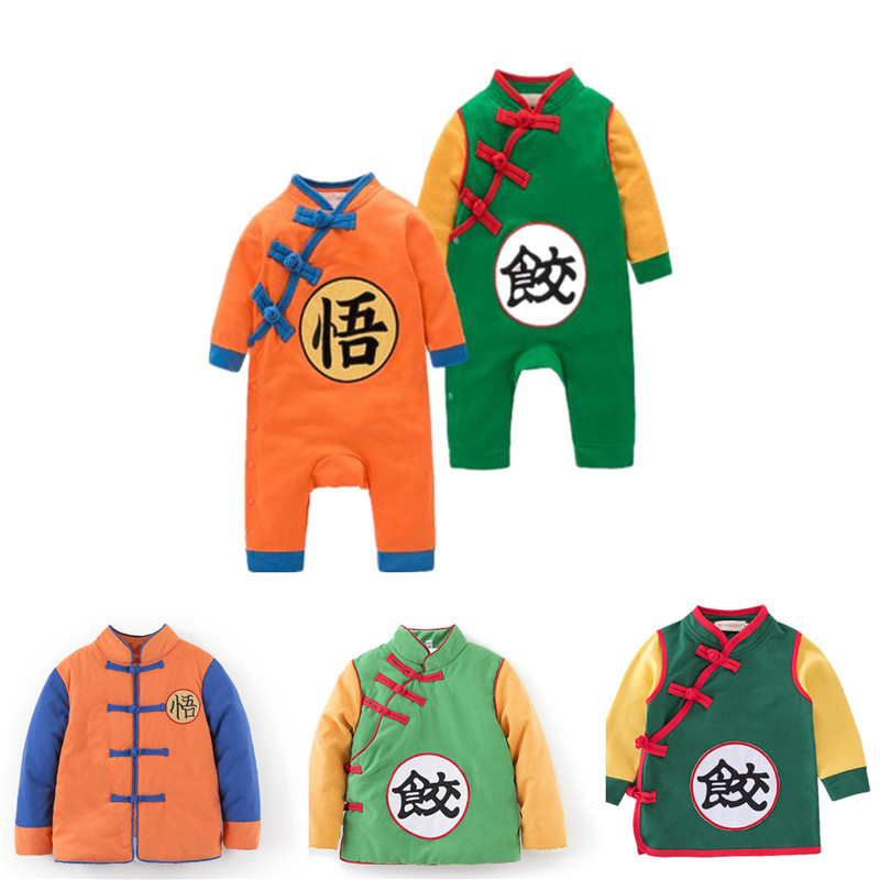 Son Goku Cosplay Costume Baby Tops Dragon Ball Costumes Children's Anime Set Suitable for Infants 0-8 Years Children's Day Gifts