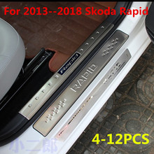 304 нержавеющая сталь внутренняя+ Внешняя накладка на ступеньку/дверной порог для 2013- Skoda Rapid 4 шт-12 шт автостайлинг