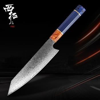 XITUO Damascus Steel Chef Knife Gyuto Sharp Japanese Cleaver Sushi Steak Knife Fashion Highgrade Kitchen Knife Cured Wood Handle