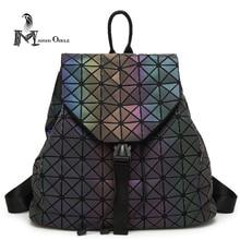 Геометрический рюкзак геометрический решетки Голограмма Рюкзак Световой Женская мода кожа лазерная сумка женская мода рюкзак