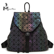 Geometric backpack geometric lattice hologram backpack luminous women fashion leather laser bag fashion women backpack