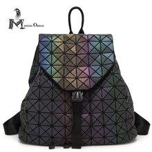 Geométrica mochila celosía geométrica bolsa láser holograma mochila mujeres Luminosos de cuero de moda para el verano de vacaciones