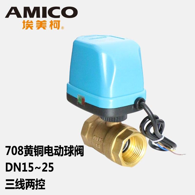 708 Messing Drie Core Twee Controle Dual Power Elektrische Kogelkraan DN15 20 25 - 3