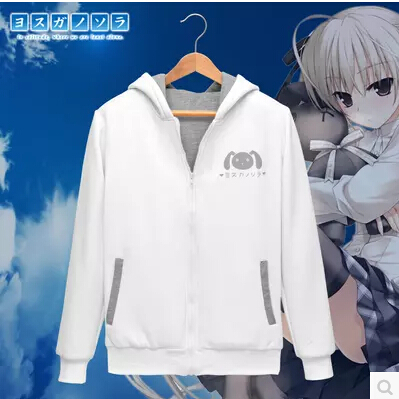 Hot Anime Yosuga no Sora cosplay costume rabbit jacket man women kasugano sora cotton hoodie