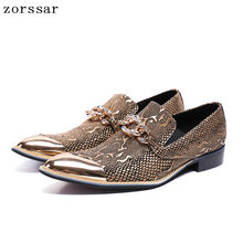 f4f013feeeda  Zorssar  Gold silver Men Formal Shoes Genuine Leather metal toe Oxford Shoes  For Men Dress Shoes Wedding party shoes Size 46