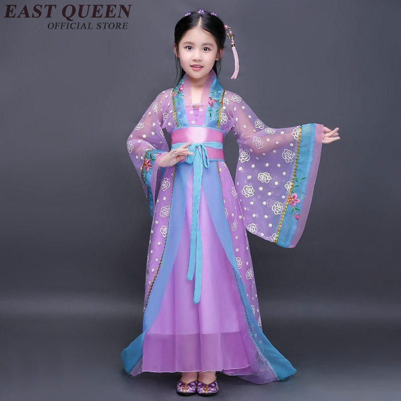Chinese folk dance 2018 Top Fashion Ancient Chinese Dance Costumes Women Hanfu Pattern Wear National Costume Stage KK042