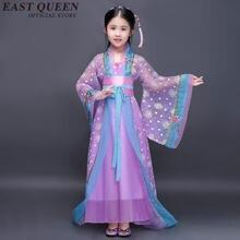bbbaf18c8d Chinese folk dance 2018 Top Fashion Ancient Chinese Dance Costumes Women  Hanfu Pattern Wear National Costume