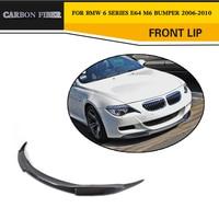 Car Styling Carbon Fiber Front Lip Spoiler For BMW E64 M6 Bumper 2006 2010