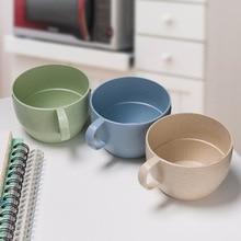 Ретро Экологичная Пшеничная солома легкая чашка биоразлагаемая кружка пластиковая чашка для воды, кофе, молока