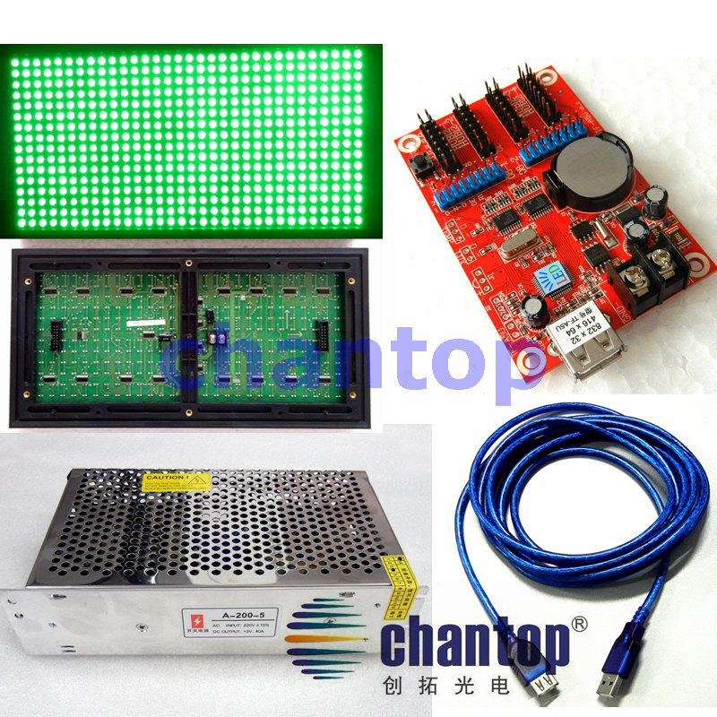 Free shipping 20pcs P10 Green color outdoor waterproof LED screen display  module+2pcs led power supply+1pcs USB control card hd high quality led gas price display sign outdoor led billboard green color 12 outdoor led display screen
