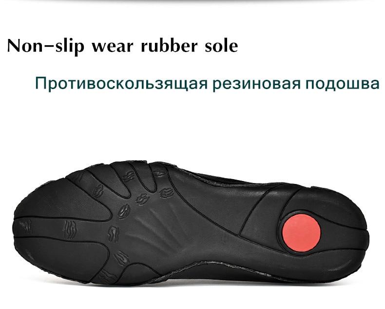 八爪豆豆鞋3s_19