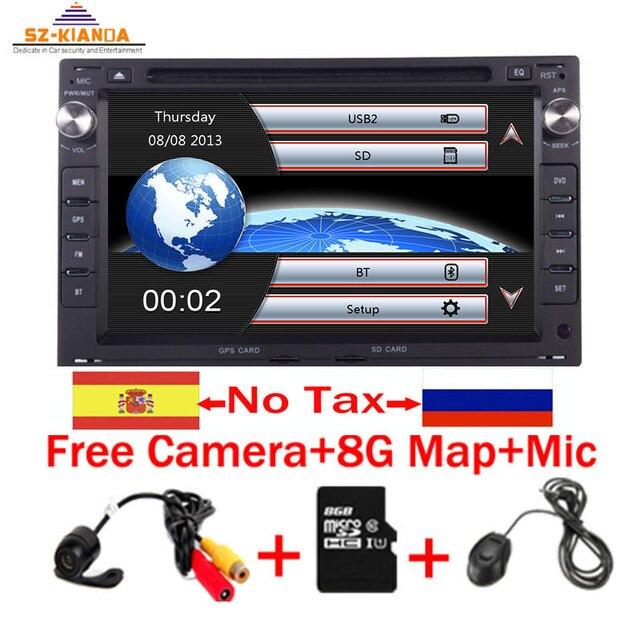 """7 """"Touch Screen Auto Lettore DVD per il VW Golf4 Passat B5 Sharan con 3G GPS Bluetooth Radio Canbus SD USB di Trasporto Della Macchina Fotografica + 8GB Mappa"""
