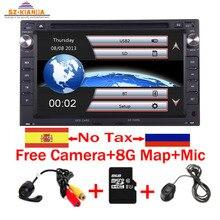 "7 ""dokunmatik ekran araç DVD oynatıcı oynatıcı VW Golf4 Passat B5 Sharan 3G GPS Bluetooth radyo Canbus SD USB ücretsiz kamera + 8GB harita"
