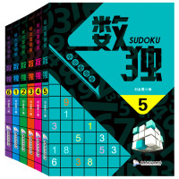 Sudoku Book Kids Intelligence Development Puzzle Game Sudoku Puzzles Book 6pcs/set