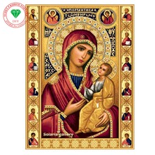 5D Bild Strass Diamanten Stickerei Religion DIY Diamant Malerei Muster Mosaik Icon Perlen Stickerei Kit dekoration