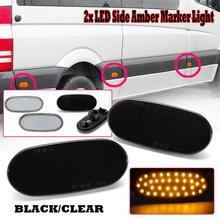 36LED боковой ретранслятор лампа боковой габаритный светильник s 12 в светильник поворотного сигнала панель лампа для Volkswagen Crafter 2006 для Benz Sprinter W906