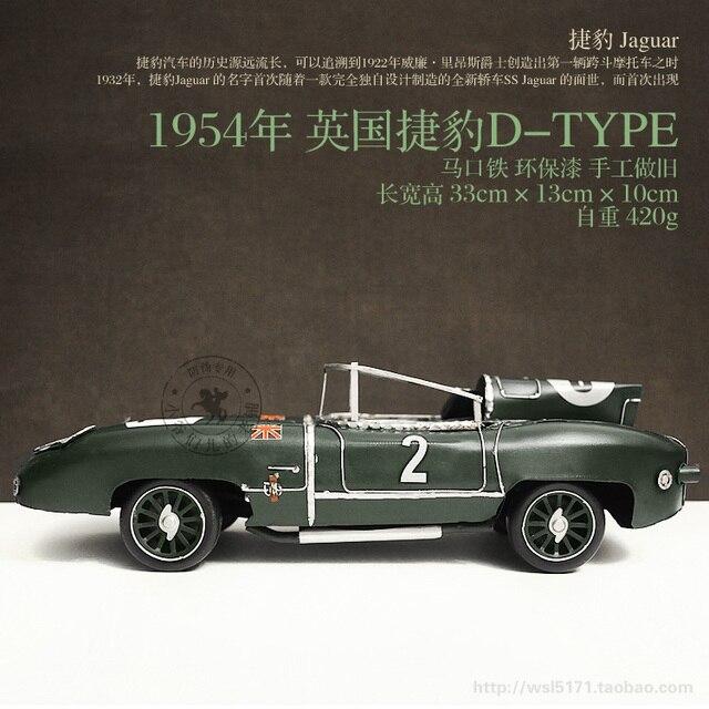 Retro hierro metal 1954 Jaguar británico D TYPE runing coche modelo ...