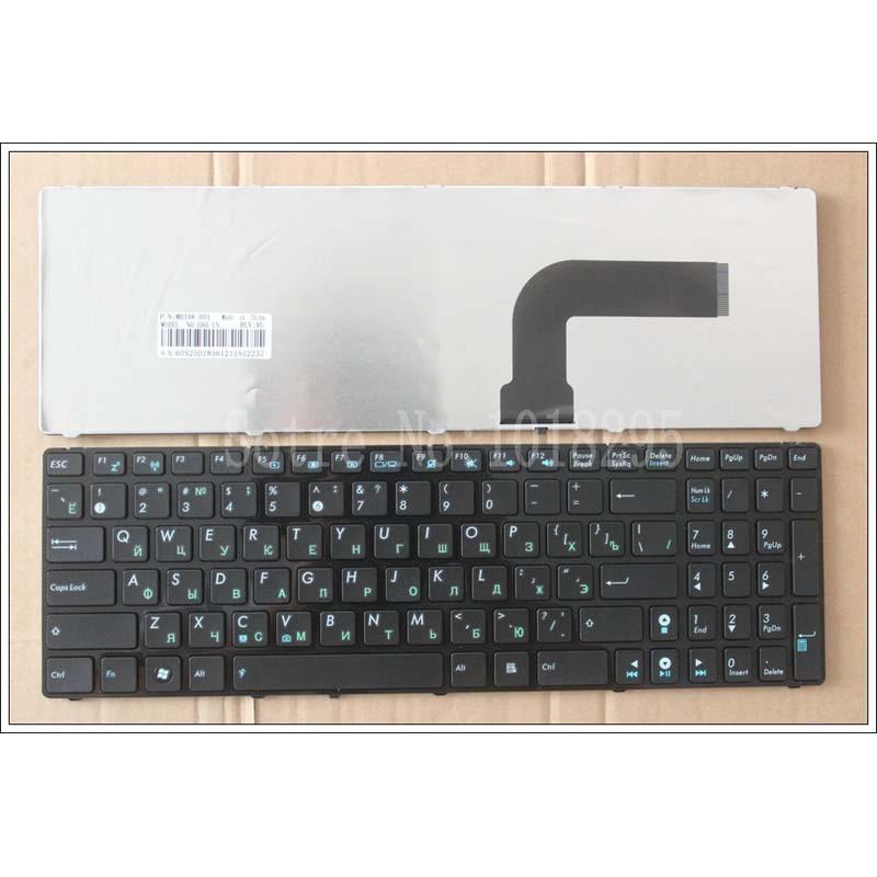 Ruso para Asus N51T N53SV N51V N53JQ N53S N53NB N60 N70 N70SV N71 N71V A53 A53S A53SC A53SD A53SJ A53SK RU teclado del ordenador portátil