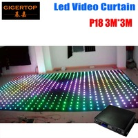 P18 3M*3M Led Vision Curtain Tricolor RGB 3in1 Led Video Curtain 30 Kinds Patterns Play DJ Equipment Auto/Manual/DMX Control