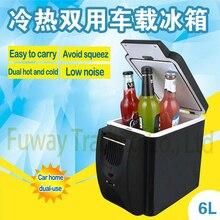 ดีเอชแอจัดส่งฟรี!!แบบพกพา12โวลต์6Lออโต้คาร์ตู้เย็นขนาดเล็กเดินทางตู้เย็นที่มีคุณภาพABSมัลติฟังก์ชั่เย็นตู้แช่แข็งอุ่น