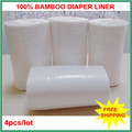 100% ORGANIC BAMBOO Disposable Diaper Liner Biodegradable Flushable