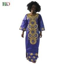 H&D african bazin riche dresses for women