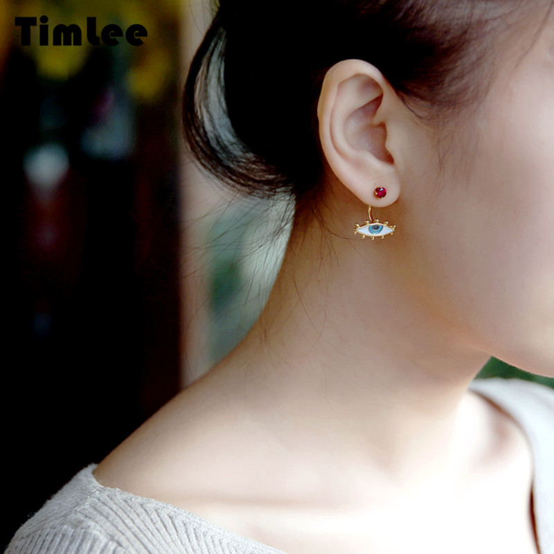 Timlee E239 New Personality Retro Exaggeration Eye Metal Pendant Drop Earring, Fashion Accessories Wholesale