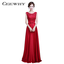 CEEWHY Burgundy Embroidery Formal Occasion Dress Robe De Soiree Banquet Evening Dresses Long Party Prom Dresses Back Lace Up