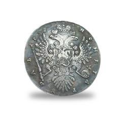 Russian Antique Coin 1737 Ancient Silver Coin Commemorative Coin