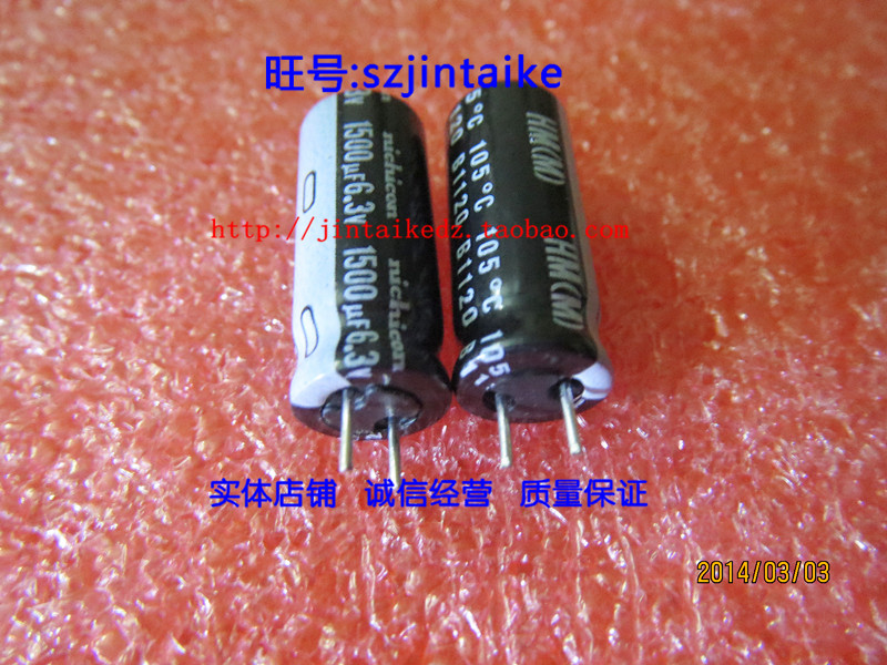 30PCS Special sales NICHICON electrolytic capacitors 6.3V1500UF Motherboard LCD card capacitors HM series free shipping