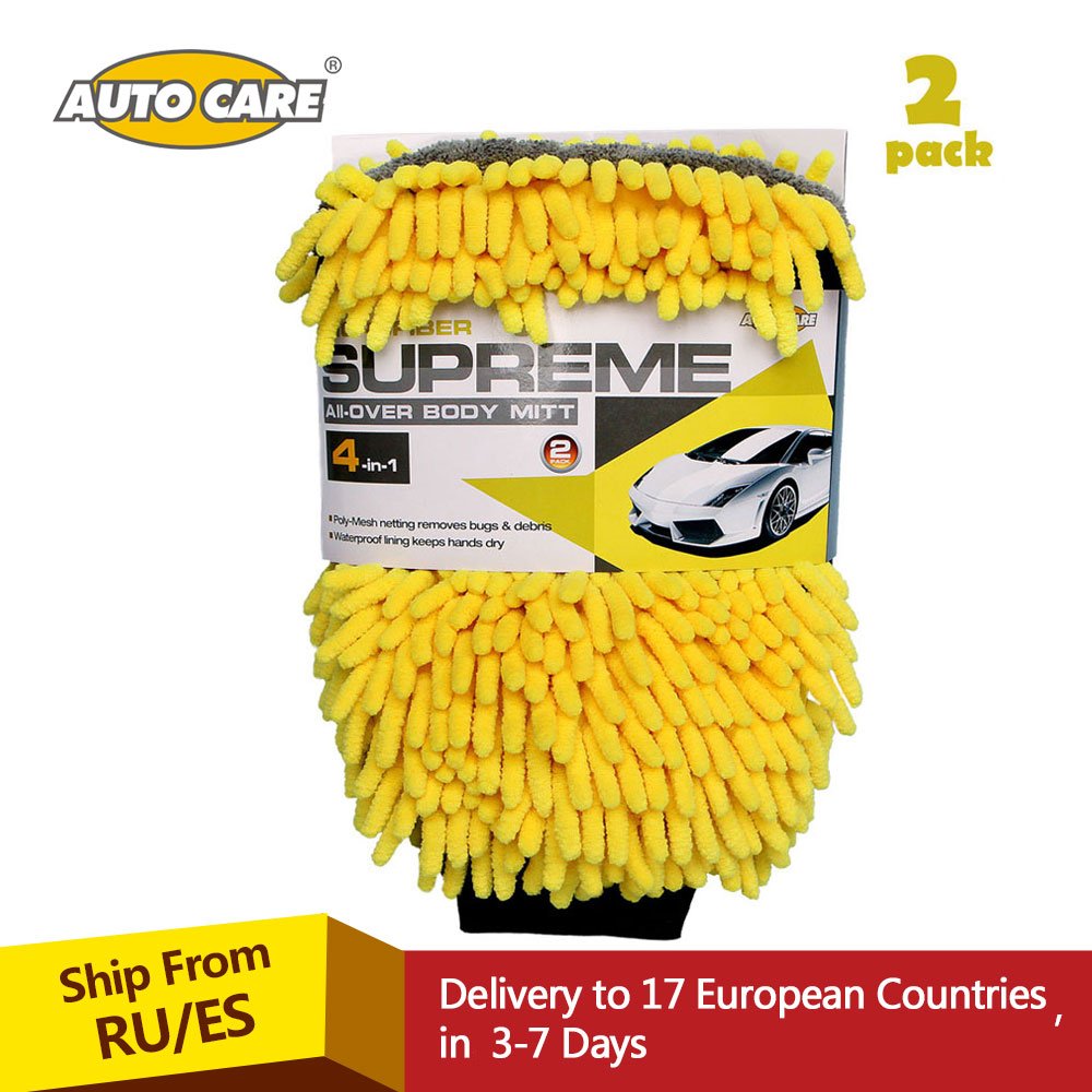 2pcs Waterproof Car Wash Mitt Microfiber Chenille Glove 4 In 1 Multi function Thick Car Cleaning Mitt Car Wax Detailing Tool mjjc soft car cleaning glove standard double sides chenille microfiber wash mitt valeting mitt chenille car body window