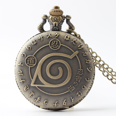 Bronze Japan Anime Quartz Pocket Watch Necklace Chain Pendant Mens Womens Watche