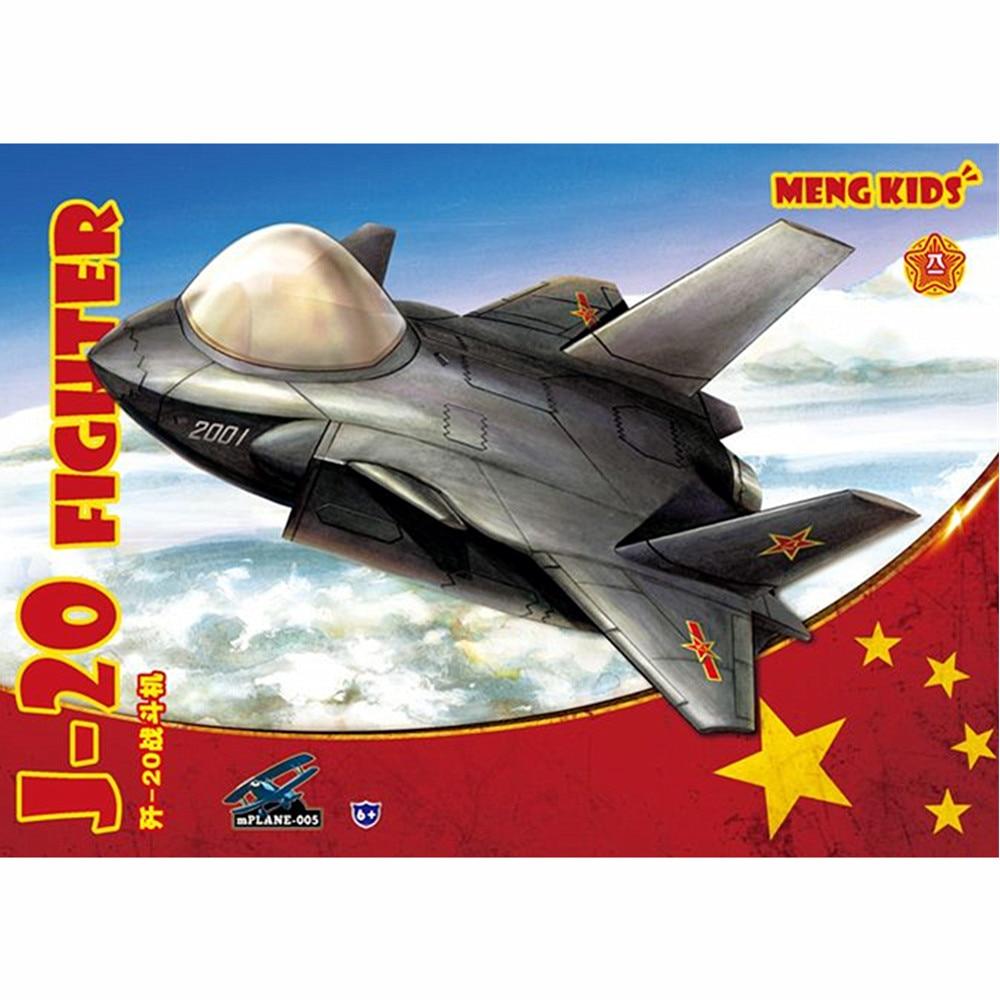 Q Edition Meng Model mPLANE-005 PLA J-20 Fighter