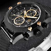 BENYAR 腕時計男性スポーツクロノグラフウォッチファッション腕時計メンズメッシュゴムバンド防水カジュアルクォーツ時計ゴールド Saat