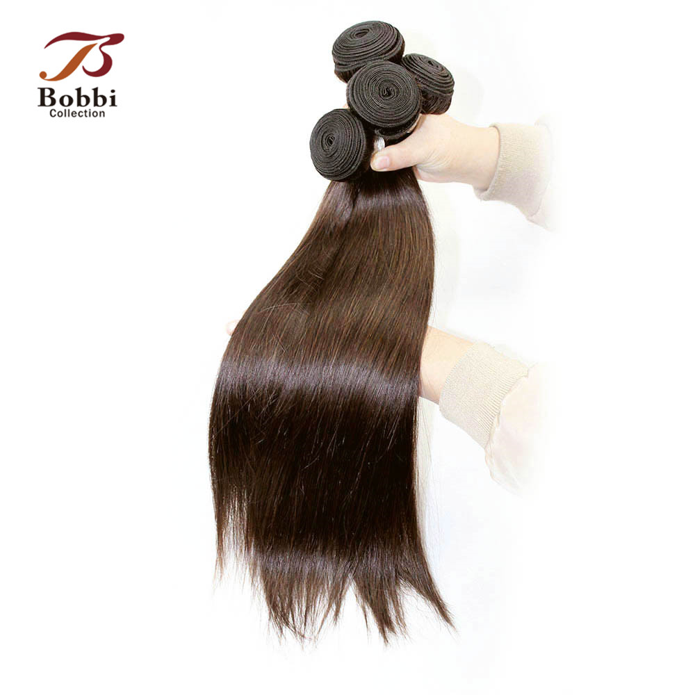Bobbi Collection 3/4 Bundles Brazilian Straight Hair Weave Bundles Color 2 Darkest Brown Non Remy Human Hair Extension