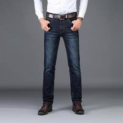 Sulee Брендовые мужские Джинсы средней плотности, деловые повседневные узкие прямые джинсы, Стрейчевые джинсовые брюки, Классические