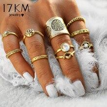 Antique ring 17KM New 9 pcs/set