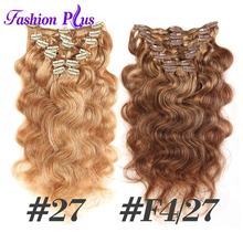Fashion Plus-klips i menneskelige hårforlengelser Naturlig hårklipp Ins 14-22 '' 120g Remy Hair Body Wave Human Hair Clip In Extensions