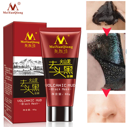 Volcanic Mud Black Mask Face Care Acne Blackhead Removal Treatment Whitening Moisturizing Skin Care Peel Mask Anti-Aging Cream