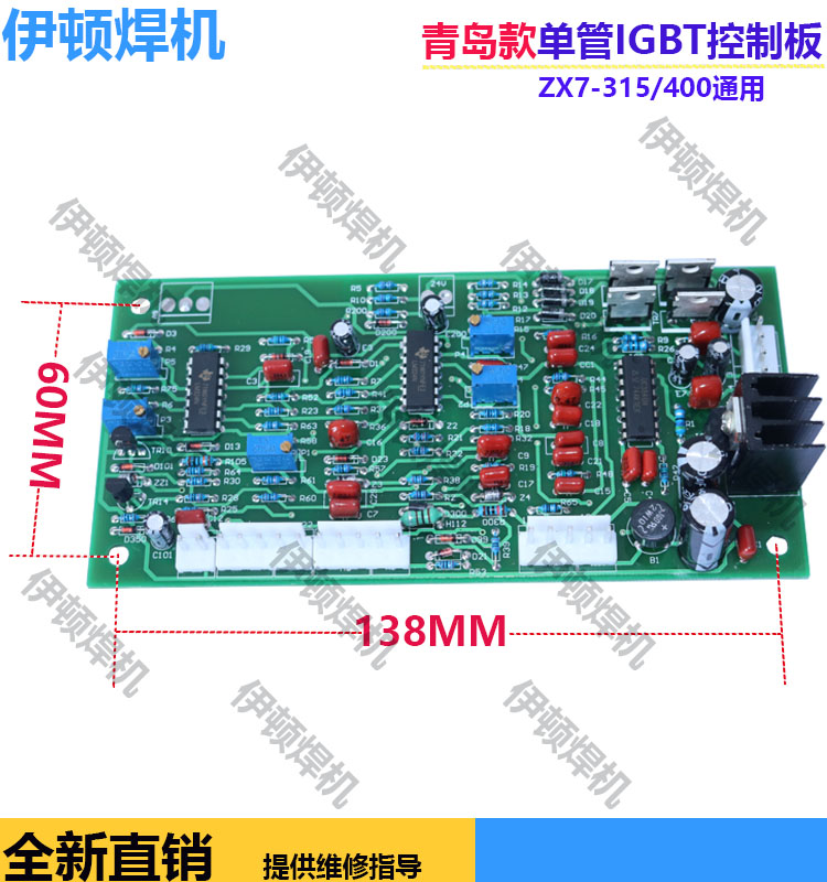 Home Appliances Zx7-400 Single Igbt Welder Control Panel Reallink Section Single Tube Zx7-400 Control Circuit Board At Any Cost Personal Care Appliance Parts