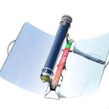 Барбекю гриль барбекю инструменты солнечной энергии Открытый Портативный Кемпинг оборудование