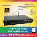 8832(#1) All-In-One home Cloud karaoke player audio mixer 4K Ultar HD KTV system,big HDD,Build-In DVD device,MIC echo,Air KTV