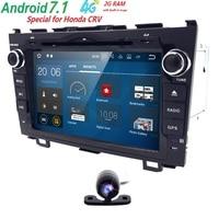 8 Inch Android 5 1 1 HD Car DVD Player GPS Navigation Radio Audio For Honda