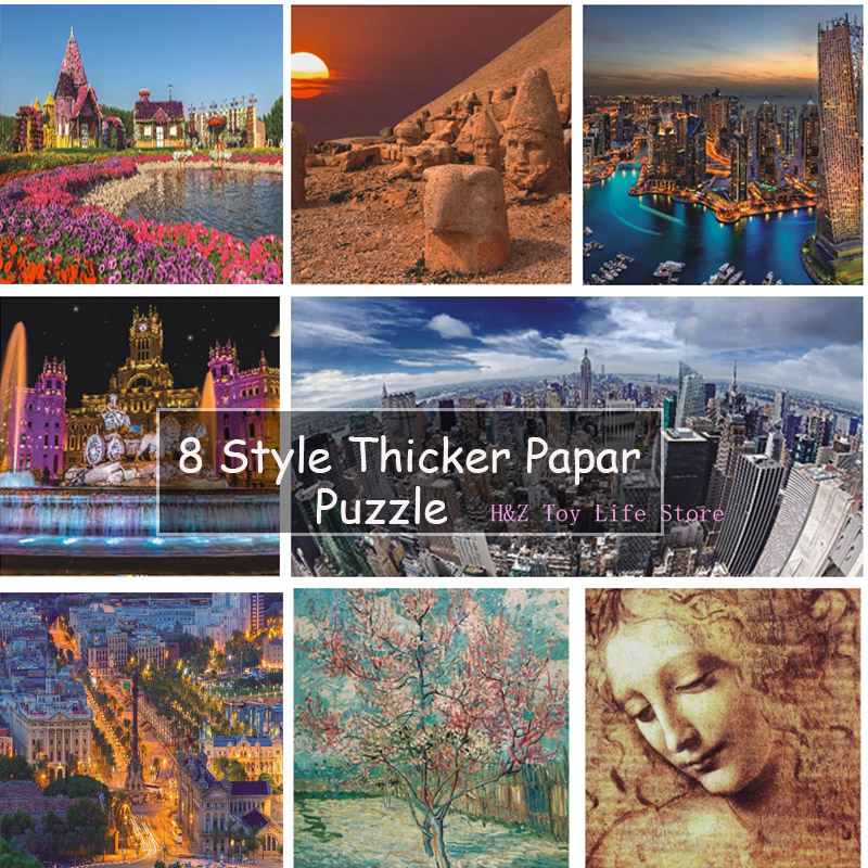 8 Style New Arrival 1500 Pcs Beautiful Country Landscape Painting Puzzles Thicker Paper 1500 pieces Puzzle