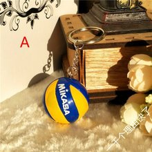 1 Pc/Lot Sports Funny Keychain PU Class Leather Volleyball Key Chain Accessories Car Ball Creative Metal Keyrings Gifts 3.7 Cm(China)